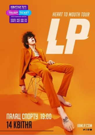 LP. HEART TO MOUTH TOUR афиша