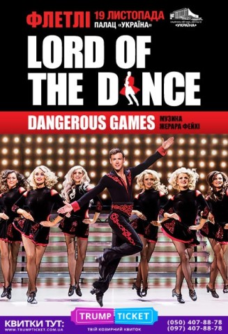 Lord of the Dance афиша