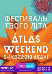 ATLAS WEEKEND 2019 афиша