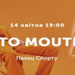 LP. HEART TO MOUTH TOUR баннер